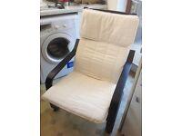 Reclining/rocking chair