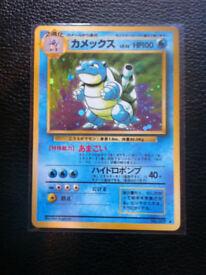 Blastoise Rare Pokemon Card Japanese Base Near Mint