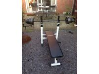 Free weights & bench