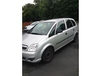 Vauxhall Meriva for sale for spares or repair
