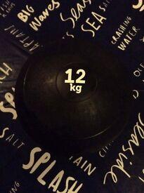 12kg Medicine Ball