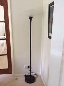 Uplighter floor lamp