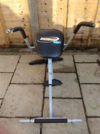 Ab machine why pay to go to the gym when you can have great abs free at home buyers to collect