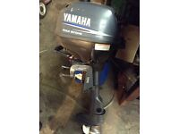 Yamaha 2.5 Hp 4stroke outboard engine