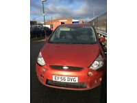 FORD S-MAX 2006 MPV 7 SEATER 1.8 TDCI 6G ZETEC GREAT MPG