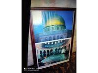 Cheap. Al Aqsa frame. Collect today cheap