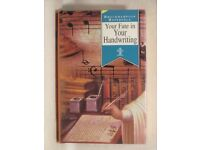 YOUR FATE IN YOUR HANDWRITING (BOOK)