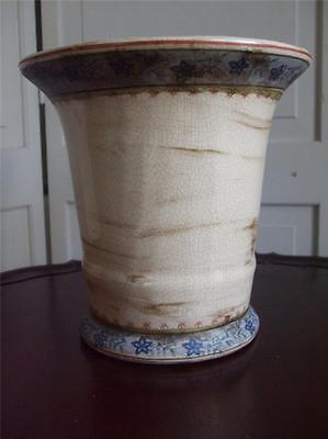 Beige Crackle Finish - Vintage Planter Vase Antique Beige Blue Crackle Finish 8.5