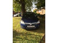 Vauxhall Astra 1.7 CDTI SXI