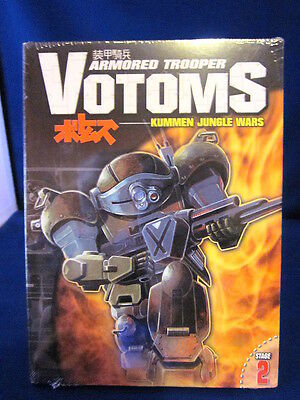 Armored Trooper Votoms Kummen Jungle Wars Stage 2 Sealed Dvd