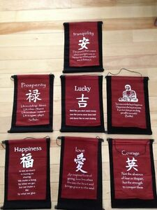 Green Earths Chinese Inspiration Banners