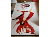 High school musical cinema banner