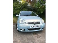 Toyota Yaris 1,3 petrol ,Only One Former Keeper