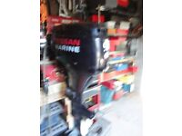 Nissan 4 stroke Outboard Motor