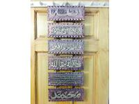 Brand-new Islamic duas wall hanging hanger frames home/shop decoration, quick sale at only £15
