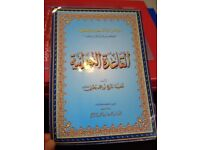 Qualified female teacher, Qur'an with Tajweed, teaching children and ladies only