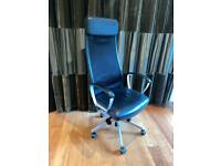Ikea Markus leather office chair black lumbar support
