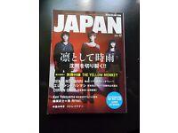 Rockin' on Japan Magazine 2012 December issue feat. DIR EN GREY
