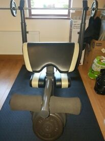 Marcy weight bench plus 100kg weights