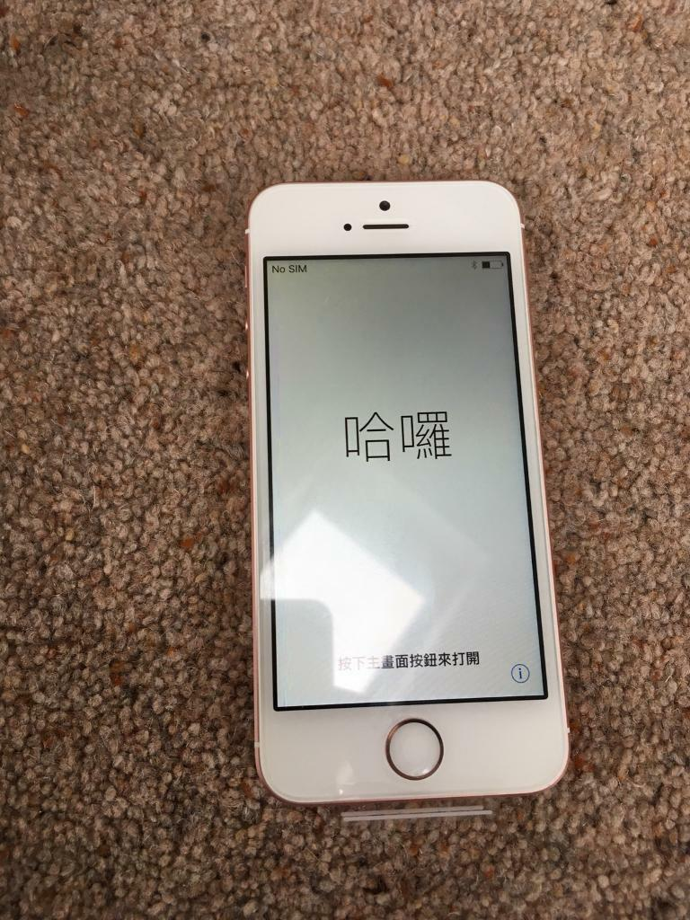 BRAND NEW ROSE GOLD IPHONE SE 64GB ON O2 GIFF GAFF AND TESCO