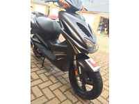 Yamaha Aerox. VIEWINGS FROM THE 3RD OF AUGUST