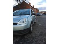 FORD FIESTA 1.2 FINESSE (Reduced Price)