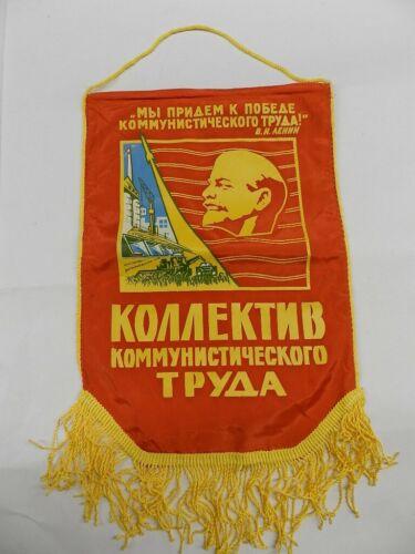 VINTAGE RUSSIAN  LENIN PROPAGANDA BANNER- VINTAGE RUSSIAN FLAG-1950