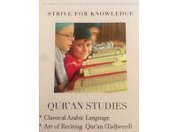 Qu'ran Studies - Memorisation Programme
