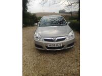 BRAND NEW MOT VAUXHALL VECTRA 1.8i VVT EXCLUSIVE 5dr 2007(56)