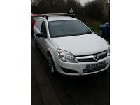 Vauxhall Astra van club 1.7 CDTI 2008 MOT dec 17 LOW MILEAGE ONLY 59000 MILES