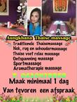 Aungkhana Traditionele Thaise Massage