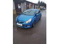 Selling my corsa vxr due to work commitments