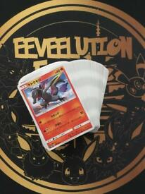 Pokemon cards - Japanese bulk promos - Salandit 046/SM-P x93