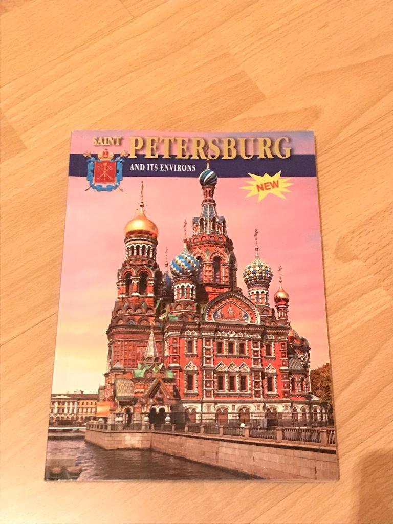 St Petersburg and its Environs . A Guidebook FREE
