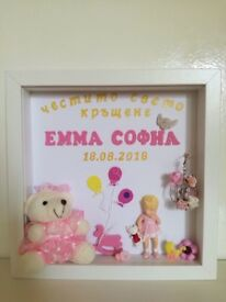 Personalised baby box frame