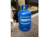 Full bottle of butane gas