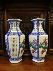 Beautiful Chinese vases
