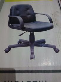 Black leather office chair brand new