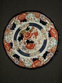 WOOD AND SONS VERONA DECORATIVE PLATE (BROWN VERSION) *PRICE REDUCED*