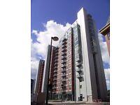 Leeds Centre City Parking Space Available @ Westpoint (LS 1)