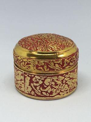 Yamong Zimt Balsam * Cinnamon Balm Handmade by Yadom