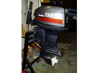 Yamaha 40 outboard engine - used with warranty