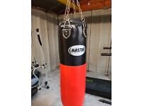 Excellent boxing punch bag with gloves
