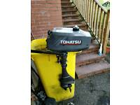 Outboard engine now sold but read add