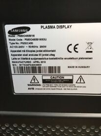 50inch Samsung TV with surround sound
