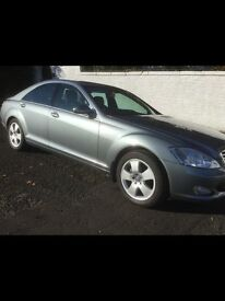 Mercedes S Class Excellent Condition NEW CAR HAS ARRIVED TO BE SOLD ASAP