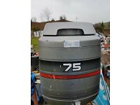 mariner 75hp outboard motor
