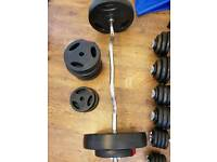 Ez curl barbell with 57.5kg tri grip weights