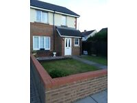 Home house swap / swop wanted.. 3 bed semi private quite close, council or housing association
