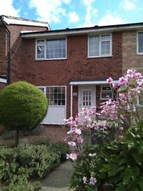 Nice single room in a pleasant house near Nottingham University with all-inclusive rent